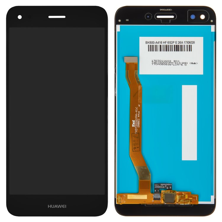 Дисплей Huawei Nova Lite (2017)/ Y6 Pro (2017) SLA-L02/ SLA-L03/ SLA-L22/ P9 Lite mini/ Enjoy 7 сенсор черный